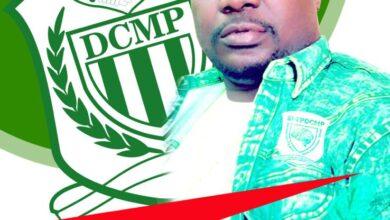 Photo of Deogratias Dilayen : l'initiateur de la crème d'élites du DCMP